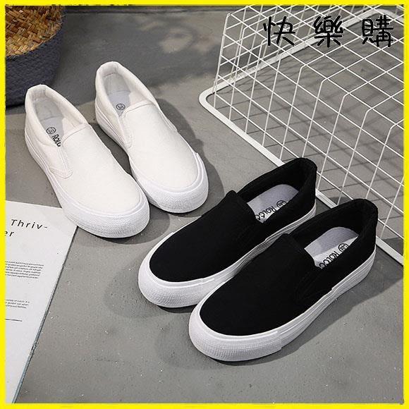布鞋 白帆布懶人鞋韓版百搭學生板鞋
