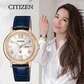 CITIZEN 星辰 XC 光動能薔薇日曆女錶-玫瑰金框x藍/32mm EW2422-21A