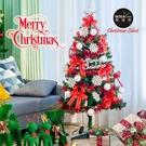 摩達客耶誕-4尺/4呎(120cm)特仕幸福型裝飾綠色聖誕樹(銀白熱情紅系)含全套飾品不含燈/本島免運費