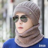 毛帽 毛線帽子男冬季戶外加絨加厚防風針織帽韓版羊毛帽冬 AW14979『男神港灣』