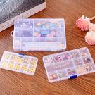 收納盒 15格透明置物盒17.5x10x2.5cm 藥盒 首飾盒 小物盒 飾品 雜物 零件 分格【PMG808】收納女王