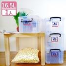 【耐用型附蓋整理箱16.5L】置物箱 台灣製造 玩具箱 衣物箱 工具箱 收納 M1016 [百貨通]