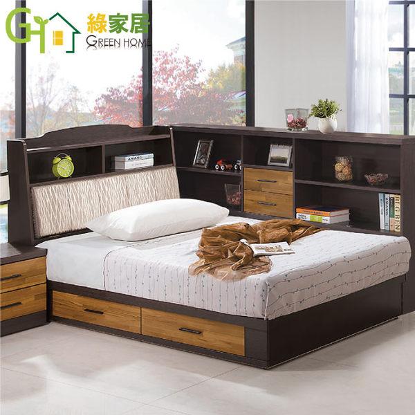 【綠家居】耶利夫 木紋雙色3.5尺三件式床台組合(床頭箱+二抽床底+床邊櫃+不含床墊)