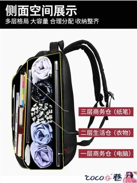 熱賣後背包男 牛津布商務後背包中學生女電腦包旅行書包男士大容量潮流背包 coco