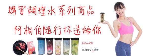 【即期良品】特濃玉米鬚水+特濃双豆水 35倍精萃 4大盒共120包~效期至107.12.10