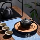 日式陶瓷竹制小茶盤功夫茶具套裝簡約托盤家用迷你儲水干泡大茶臺 WD小時光生活館
