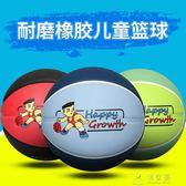 橡膠籃球4號5號兒童小學生幼兒園室外耐磨訓練用皮球    俏女孩