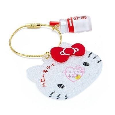 小花花日本精品HelloKitty大臉大頭牛奶瓶造型吊飾掛式鑰匙圈00915007