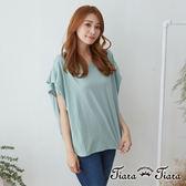 【Tiara Tiara】百貨同步 簡約修身寬版單色上衣(藍/綠)