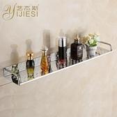 洗澡間衛生間淋浴房衛浴浴室掛件三角置物架不銹鋼免打孔 2層壁掛 聖誕交換禮物