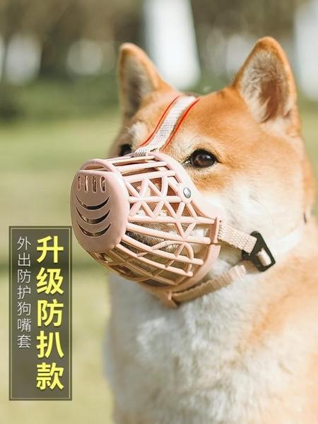 狗狗嘴套防咬防叫防亂吃掙脫口罩小型犬寵物嘴罩泰迪用品狗套狗罩 黛尼時尚精品
