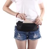 防盜旅行腰包 男女運動跑步戶外夜跑裝備 多功能手機錢包貼身透氣