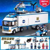 兒童警察汽車積木110警車益智力組裝大卡車警汽車拼接式男孩6歲10