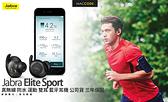 公司貨 三年保固 Jabra Elite Sport 真無線 防水 運動 雙耳 藍牙耳機 心率監測 現貨