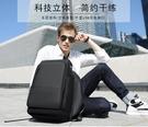 雙肩包男大容量短途出差旅行包17寸電腦包多功能旅游男士背包   【全館免運】