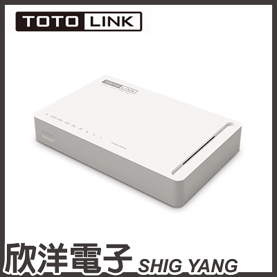 TOTOLINK 8埠家用乙太網路交換器/集線器/HUB(S808)