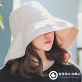 帽子女夏漁夫帽大沿大檐防曬防紫外線戶外出游百搭太陽遮臉遮陽帽