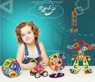 磁力片積木兒童玩具男孩女孩拼裝益智 Lpm1141【kikikoko】