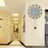 掛鐘 掛鐘客廳歐式鐘錶現代簡約創意個性家用靜音時鐘裝飾掛錶石英鐘大 名創家居館 DF