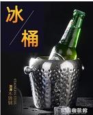 冰桶 冰桶酒吧不銹鋼冰粒桶歐式紅酒香檳桶錘點金色冰塊KTV吐酒圓形筒 快速出貨 YYJ