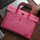 蘋果手提內膽包男女時尚簡約筆電包tz6781【3C環球數位館】