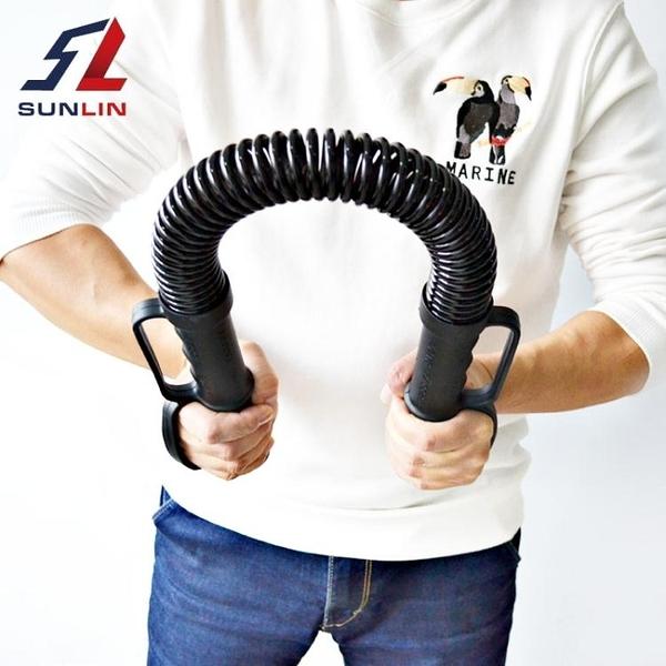 雙林臂力器可調30kg50公斤胸肌訓練健身器材男士家用握臂力棒YXS 【全館免運】