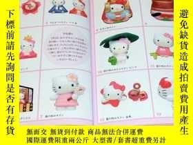 二手書博民逛書店Hello罕見Kitty Limited Edition Party Book from Japan[581]-H
