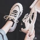 休閒鞋 秋季運動潮鞋女老爹韓版百搭跑步休閒小白學生板鞋ins潮 芊墨 618大促