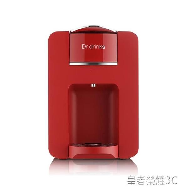 Dr.Drinks叮咚全自動家用小型意式膠囊咖啡機放咖啡粉美式咖啡機YTL