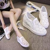 單鞋女透氣內增高小白鞋一腳蹬網鞋女高跟板鞋春夏韓版運動 熊熊物語
