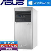 ASUS華碩 H-S640MB-I58400006T 桌上型電腦