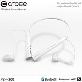 【韓國Partron】CROISE.R無線藍芽頸掛式耳機(PBH-300)原裝進口(珍珠白)