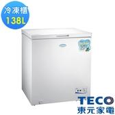 東元138L上掀式單門冷凍櫃RL1417W 含運+拆箱定位