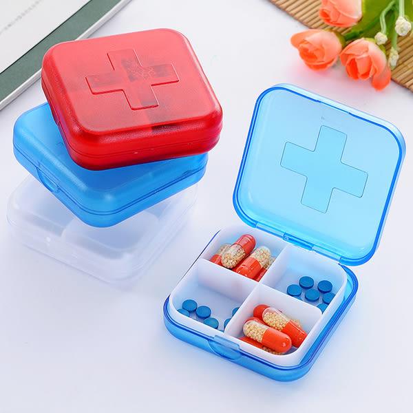 【TT】便攜式迷你4格隨身藥盒收納盒便攜一周小藥盒首飾分裝盒分藥盒子