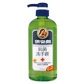 依必朗抗菌洗手露(蘆薈+小黃瓜)630ml【愛買】