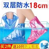 雨鞋套加厚防水鞋套男女防滑腳套戶外成人學生下雨天防雨鞋套兒童