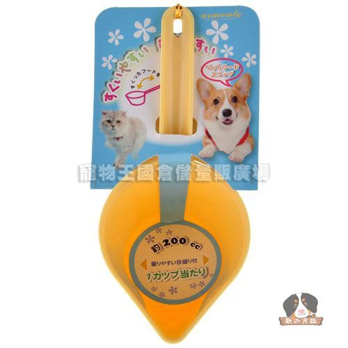 【寵物王國】日本Armonto-200c.c.飼料鏟