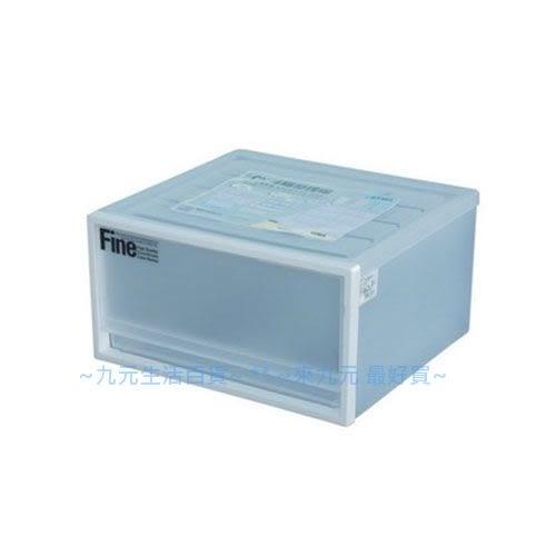 【九元生活百貨】聯府 CK-71 單抽屜整理箱(白) 置物 收納 CK71