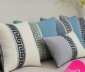 新中式棉麻純色條紋沙發抱枕靠枕