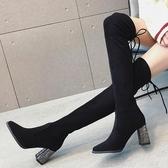 長筒靴 女過膝高跟瘦腿矮個子150尖頭彈力加絨帶鑽靴子新品冬