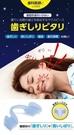 日本【PROIDEA】睡眠護齒防止磨牙矽...
