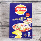 樂事_新經濟包義式窯烤披薩味洋芋片96g*12盒(箱)【0216零食團購】4710543006877-B