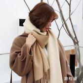 披肩兩用仿羊絨圍 氣質款柔軟女簡約加厚秋冬季圍脖 BF13486【旅行者】