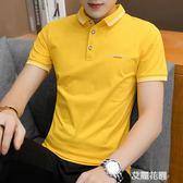 短袖t恤男夏季男裝修身襯衫領體恤韓版翻領polo衫半袖潮流上衣服『艾麗花園』
