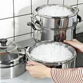鍋蒸鍋蒸鍋原味蒸飯鍋不串味蒸籠三層加厚不銹鋼家用 蒸鍋節能蒸鍋 鍋具WY 一件82折