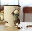 情侶創意個性帶蓋勺卡通陶瓷馬克杯子可愛早餐牛奶咖啡喝水杯女男 3C優購