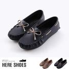 [Here Shoes]休閒鞋-MIT台灣製 蝴蝶結造型 簡約純色 平底豆豆鞋 莫卡辛鞋 懶人鞋-KT929