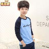 男童t恤秋裝 兒童中大童男孩體恤衫打底衫上衣韓版童裝潮 森活雜貨