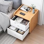 簡易床頭柜簡約現代臥室多功能儲物柜迷你小型床邊柜子ins收納柜 快速出貨 YYP