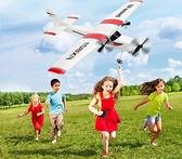 遙控飛機 超大遙控飛機無人機戰斗機泡沫航模固定翼滑翔機學生耐摔玩具【快速出貨八折鉅惠】